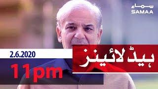 Samaa Headlines - 11pm | Shehbaz Sharif bhagnay ki bajaye qanoon ka samna karen: Shibli Faraz