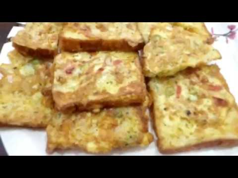 Cheese Egg Toast | Easy & Tasty Breakfast | Bread With Egg