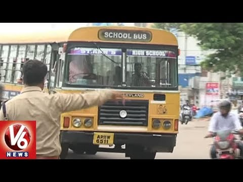 School Bus Fitness: RTA Officials Launches School Bus App | Hyderabad | V6 News