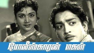 Policekaran Magal -1962 Part-1   R.Muthuraman,C.R.,Vijayakumari   C.V.Sridhar   M.S.Viswanathan