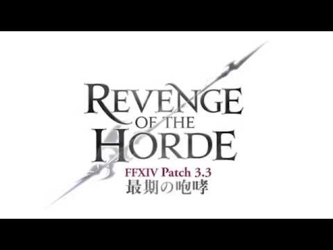 Palace of the Dead 2 - Final Fantasy XIV: Heavensward Patch 3.35
