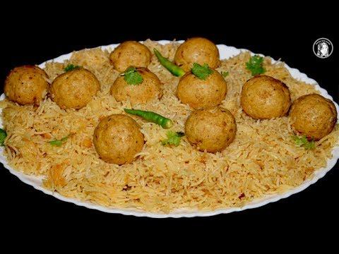 Kofta Pulao Recipe - How to make Kofta Pulao Rice by Kitchen With Amna