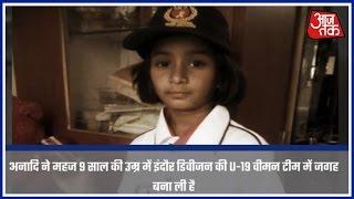 ये 9 साल की लड़की इंडिया की अगली तेंदुलकर #ATQuickie