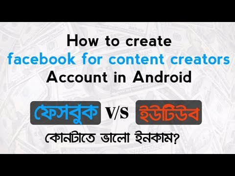 How to create facebook for content creators Account in Android