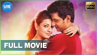 Kavalai Vendam - Tamul Full Movie | Jiiva | Kajal Aggarwal | Leon James
