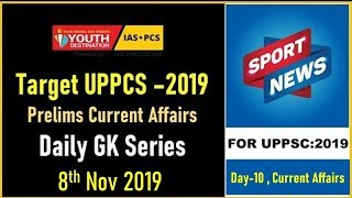 Target PCS –2019 || Prelims Current Affairs Daily GK Series  || 8th  Nov. 2019