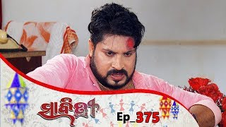 Savitri | Full Ep 375 |  21st Sep 2019 | Odia Serial – TarangTv