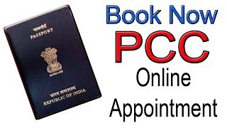 How to book GCC GAMCA Medical Online - How To World - sososhare com