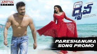 Pareshanura Song Promo    Dhruva Movie    Ram Charan Tej, Rakul Preet    HipHopTamizha