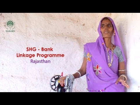 SHG – Bank Linkage Programme, Rajasthan