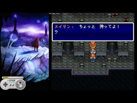 Terranigma - Full Dragoon Castle, Ghost Fight and Quiz manipulation for magirock%