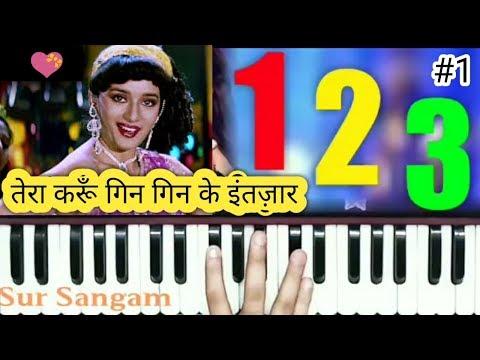 #1 ON TRENDING : Ek Do Teen Song | Baaghi 2 | Harmonium | Piano | Jacqueline | Tiger