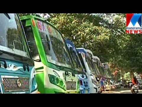 Motor vehicle Dept stops the registration big  of vehicles | Manorama News