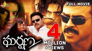 Gharshana   Telugu Latest Full Movies   Venkatesh, Asin   Sri Balaji Video