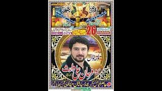 Farhan Ali Agha-Farhan Ali Agha Pakfiles Search Results