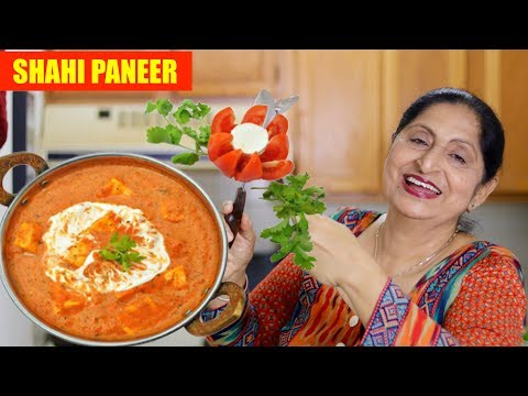 SHAHI PANEER RECIPE | HEALTHY INDIAN RECIPES | HEALTHY SHAHI PANEER RECIPE