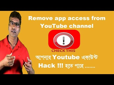 How to remove third party app access from Youtube and Google account