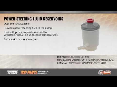 Power Steering Fluid Reservoir