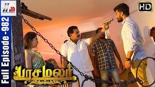 Pasamalar Tamil Serial | Episode 982 | 30th December 2016 | Pasamalar Full Episode | HMM