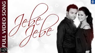 JEBE JEBE |ODIA MUSIC VIDEO |BULU |PRIYA
