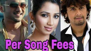 Per Song Fees Of Top Bollywood Playback Singers | Sonu Nigam | Arijit Singh | Honey Singh | Atif |