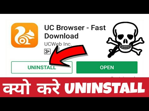 don't install UC Browser||DANGEROUS Android App ll uc browser china||Alaukik Pandey||