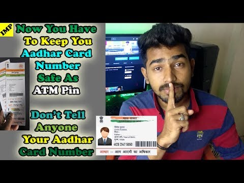 What is Aadhar Card Virtual ID | How To Generate | Why To Generate Virtual ID