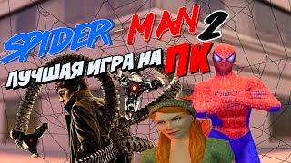 Download SPIDER-MAN 2 И ЛУЧШАЯ ИГРА НА ПК!!! Video