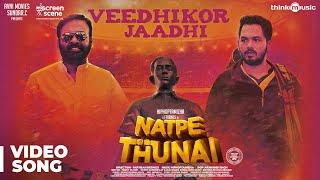 Natpe Thunai | Veedhikor Jaadhi Video Song | Hiphop Tamizha | Sundar C