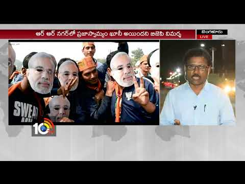 Fake Voter ID Cards Hulchul In Karnataka Elections 2018   Reporter LIVE   Bangalore   10TV