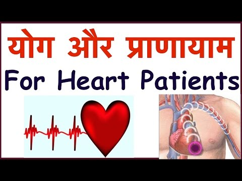Yoga & Pranayam For Healthy Heart | 5 Poses to cure Heart diseases | Yoga For Heart