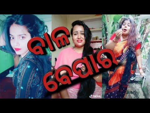 Bala Bepara MP3, Video MP4 & 3GP - WapIndia Eu Org