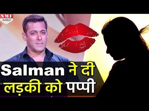 OMG! Salman ने Iulia को नहीं बल्कि इस लड़की को दे डाला सबके सामने Kiss