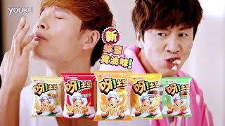 [CF] Kim Jong Kook & Lee Kwang Soo for 呀!土豆 (Ya! Tudou) - Version 3