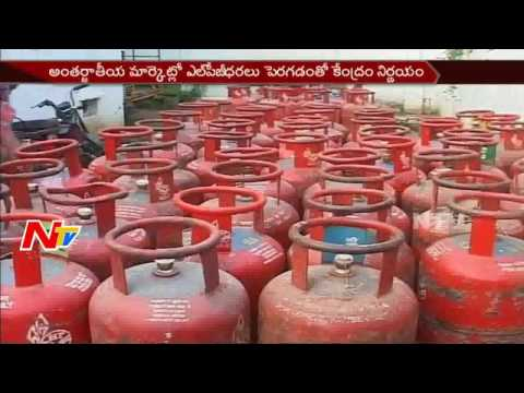 Subsidy LPG Cylinder Price Hiked by Rs 86 || INDIA || NTV