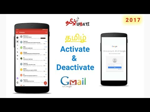 How to delete gmail account in Mobile   remove gmail account from Phone   Tamil Update