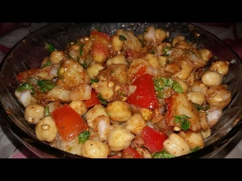 Ramzan Special chatpate chole chaat recipe|recipe in hindi | by nasreen's kitchen recipe