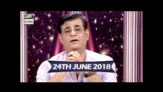 Sitaroon Ki Baat Humayun Ke Saath - 24th June 2018