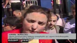 """bidzina ivanishvili """"Georgian Dream"""" 2012 27 may.mp4"""