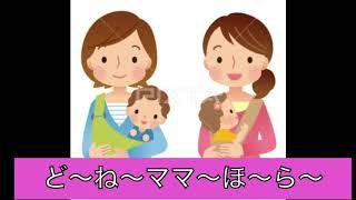 【TWICE】SIGNAL空耳(日本語)