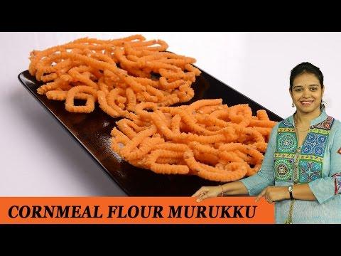 CORNMEAL FLOUR MURUKULU