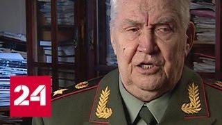 Генерал армии Махмут Гареев принимает поздравления - Россия 24