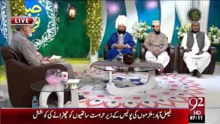 Pir Syed Munawar Hussain Shah Sahib Jamati  , 92 News Channel 02/09/2015