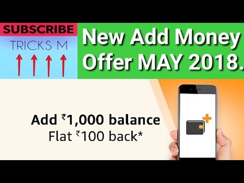 New Add money to wallet offer may 2018