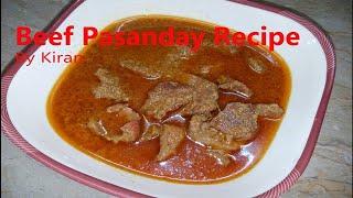 Pasanday Recipe Beef Ke Pasanday بیف کے پسندے Bihari Pasanday Recipe  How to Make Pasanday Pakistani
