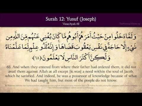Quran: 12. Surat Yusuf (Joseph): Arabic and English translation HD