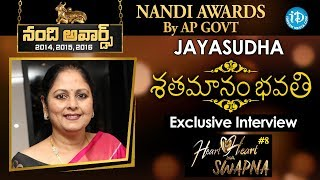 Actress Jayasudha Exclusive Interview || Heart To Heart With Swapna #8