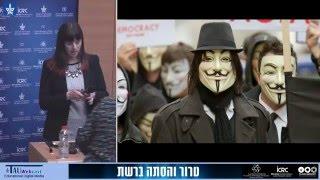 אנונימוס והטרור ברשת