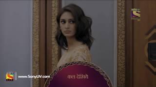 Kuch Rang Pyar Ke Aise Bhi - Episode 234 - Coming Up Next