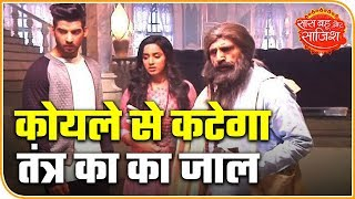 Real Age and Real Names of Tantra Cast Actors | Colors TV